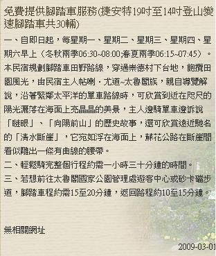 MWSnap006 2011-09-29, 19_58_17.jpg