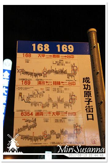 IMG_8466.jpg
